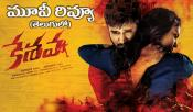 Keshava Telugu Movie Review Ratings