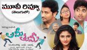 ami thumi telugu movie review ratings
