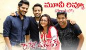 Raja Meeru Keka Telugu Movie Review Ratings