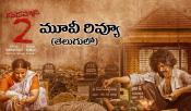 Dandupalyam 2 Review Ratings