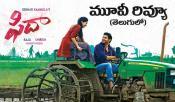 Fidaa Telugu Movie Review & Ratings