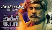 Patel SIR Telugu Movie Review & Ratings