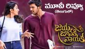 Jaya Janaki Nayaka Review & Ratings