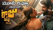 Nene Raju Nene Mantri Movie Review & Ratings