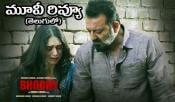 Bhoomi Movie Review & Ratings