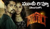 Siddharth 'Gruham' Telugu Review Ratings