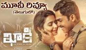 Khakee Telugu Review Ratings