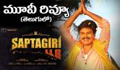 Saptagiri LLB Movie Review Ratings