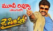 Jai Simha Movie Review Ratings