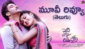 Idi Naa Love Story Review Ratings