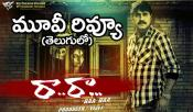 Ra Ra Movie Review Ratings Details