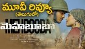 Mehbooba Movie Review Rating