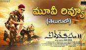 Vishwaroopam 2 Movie Review Rating