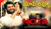 Nota movie review rating