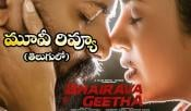 Bhairava Geetha Movie Review & Rating