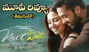 Next Enti Movie Review & Rating