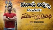 Subrahmanyapuram Movie Review & Rating