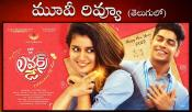 Lovers Day Movie Review & Rating