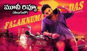 Falaknuma Dass Movie Review Rating