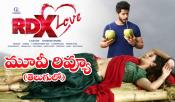 RDX Love Movie Review and Rating