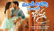 Bheeshma Movie Review And Rating