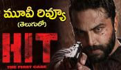 Hit Movie Review and Rating