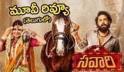 Savaari Movie Review and Rating