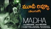 Madha Movie Review And Rating