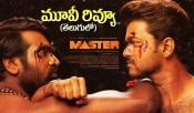Master Movie Review and Rating