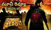 Zombie Reddy Movie Review & Rating