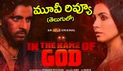 In The Name Of God Series Review and Rating