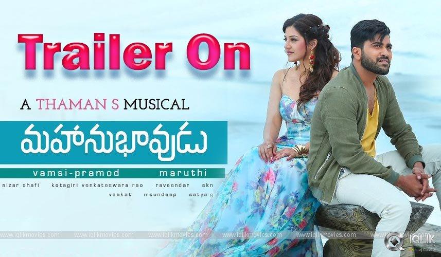 Mahanubhavudu Trailer Release Details