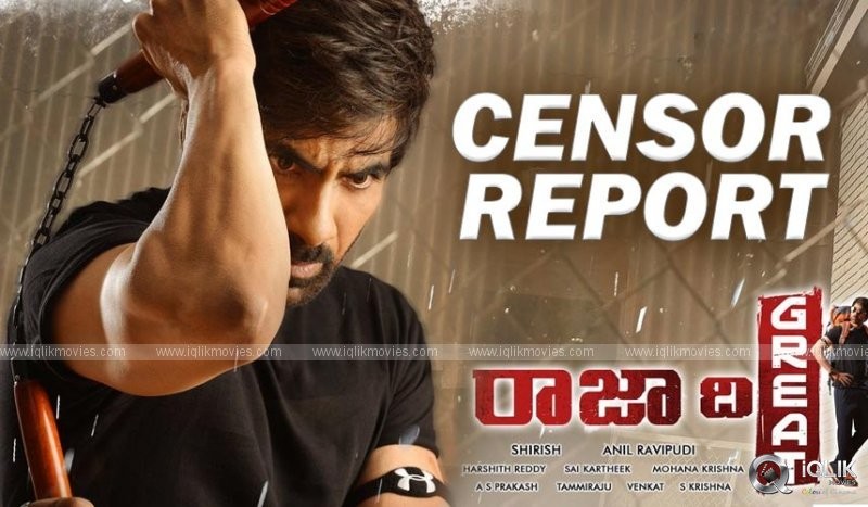 Raja The Great Movie Censor Report