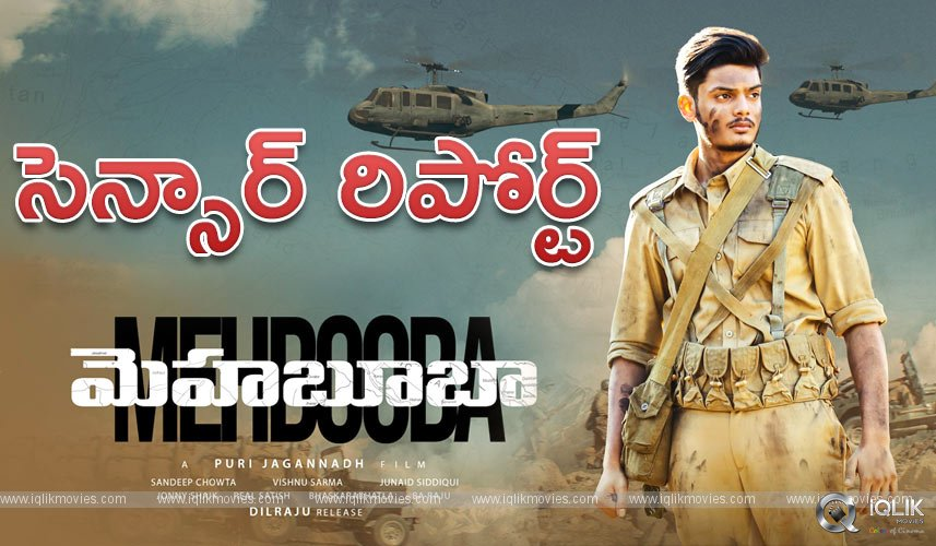 Mehbooba Movie Censor Report