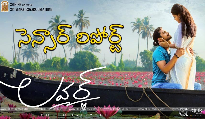 Raj Tarun Lover Censor Report