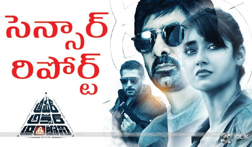 Ravi Teja Amar Akbar Anthony Censor Report