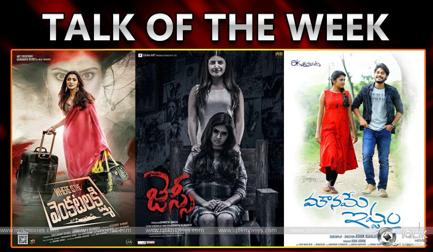 iqlikmovies talk of the week Where is the venkatalakshmi jessey