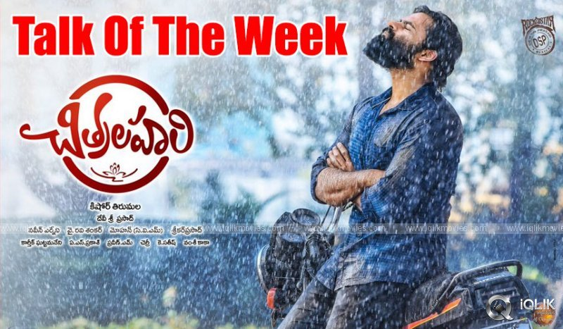 iqlikmovies talk of the week sai dharam tej's chitralahari
