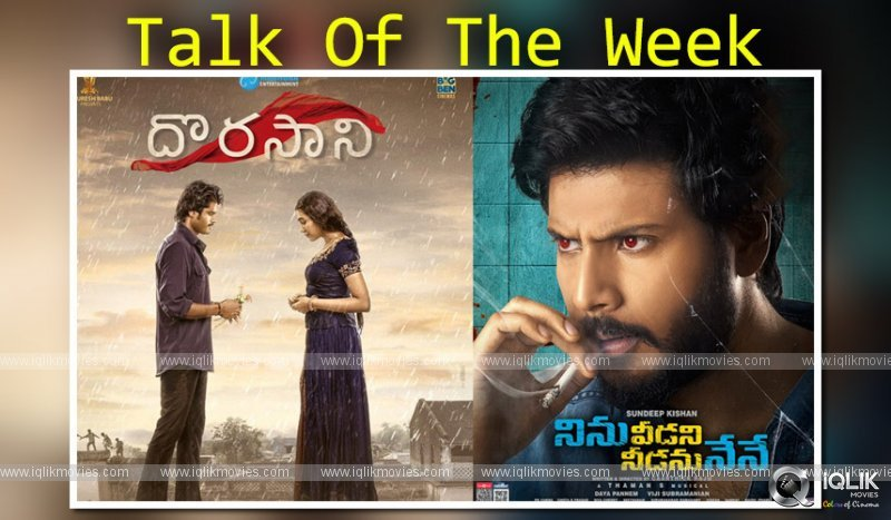 Talk Of The Week Dorasani Ninu Veedani Needanu Nenu Rajdoot Movie
