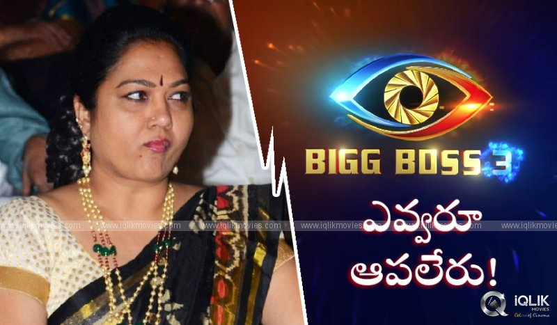 Artist Hema On Bigg Boss 3 Telugu Ban