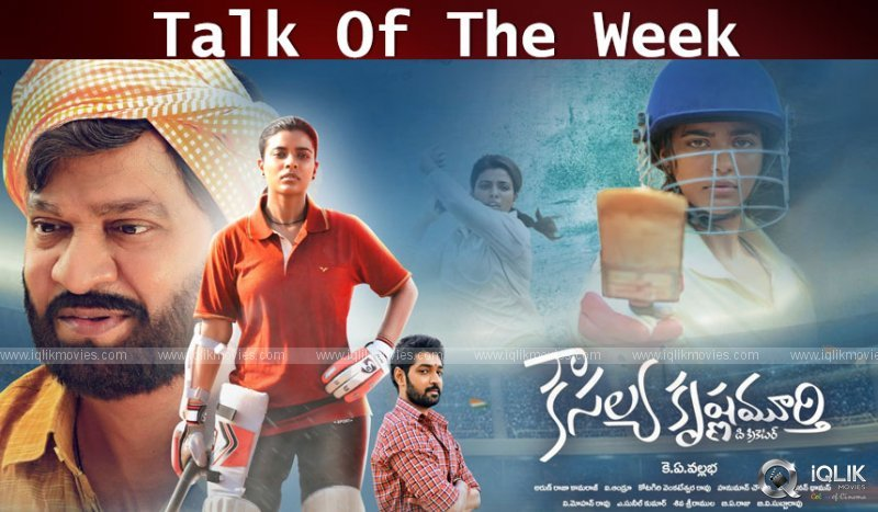 Talk Of The Week Kousalya Krishnamurthy