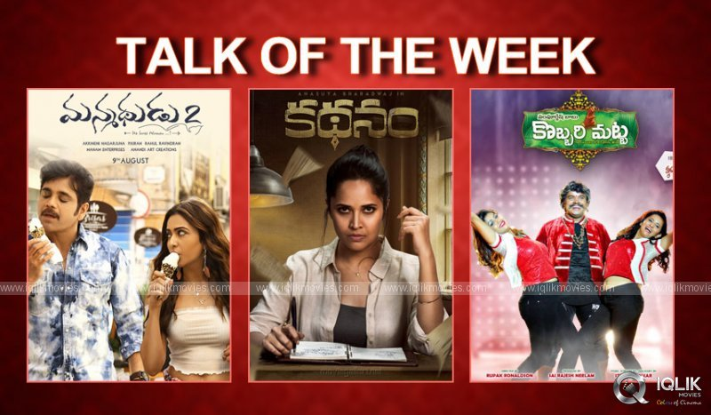 Talk Of The Week Manmadhudu 2 Kobbarimatta