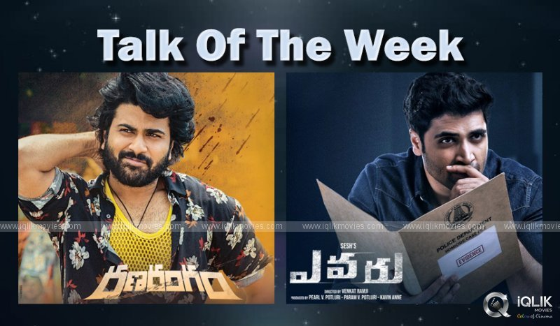 Talk Of The Week Evaru Ranarangam