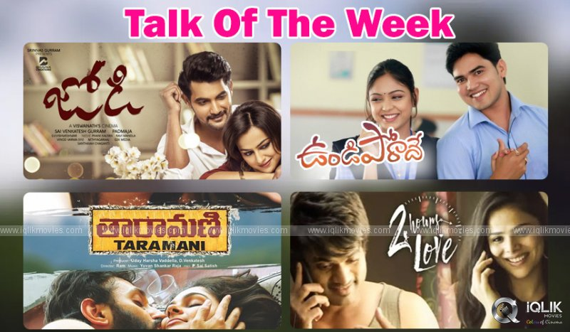 Talk Of The Week Jodi Undiporaadhey Two Lovers Taaramani
