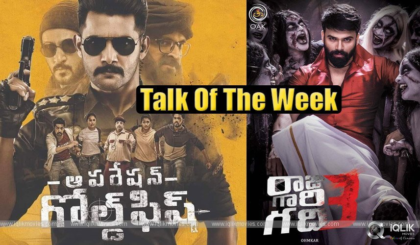 Talk Of The Week Raju Gari Gadhi 3 Operation Gold Fish