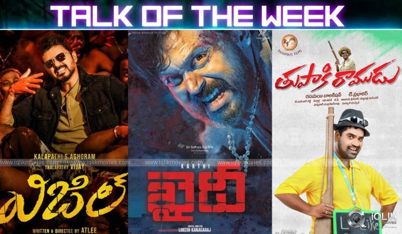Talk Of The Week Khaidi Whistle Thupaki Ramudu