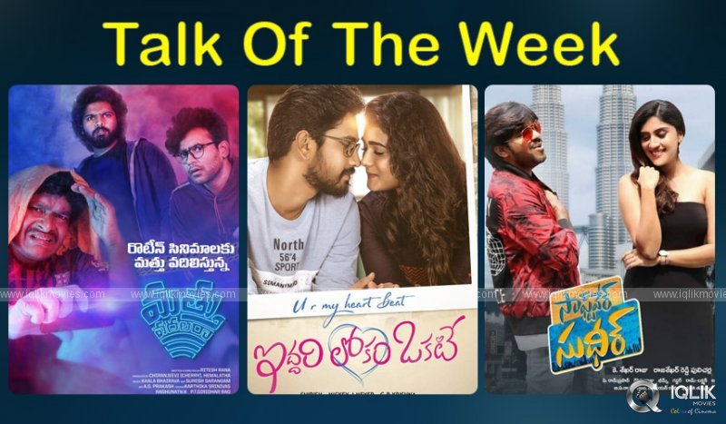 Talk Of The Week Mathu Vadalara Iddari Lokam Okate Software Sudheer