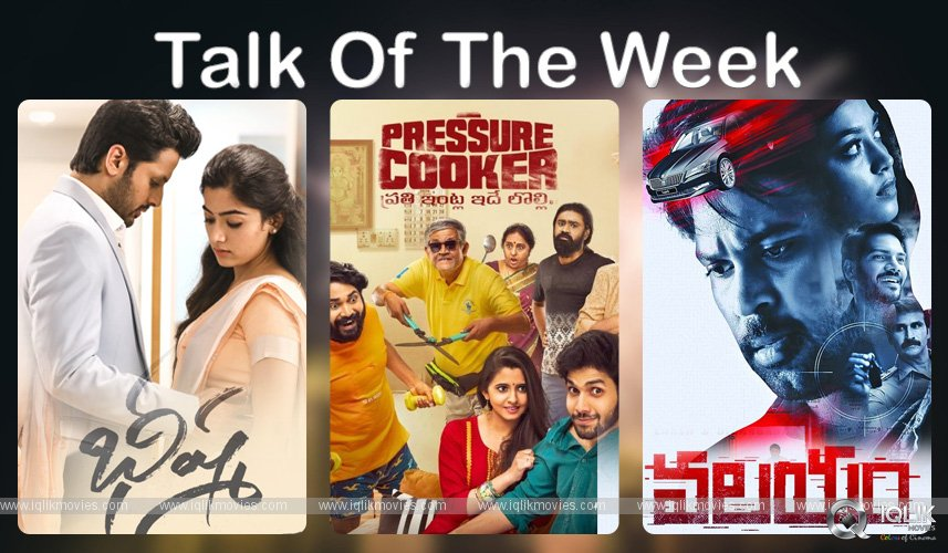 Talk Of The Week Bheeshma ValayamPressure Cooker