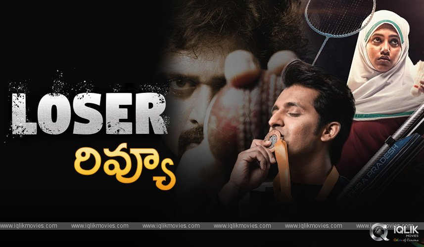 Loser Telugu Web Series Review