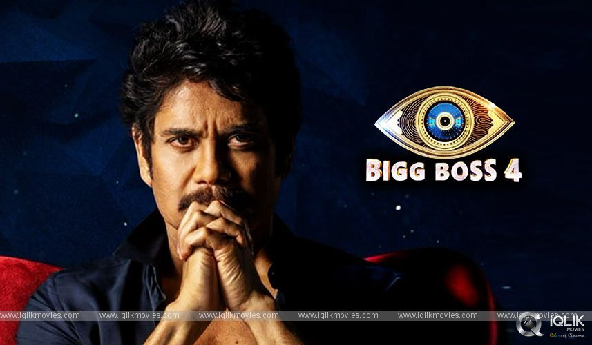 Rumours on Bigg Boss Telugu Host